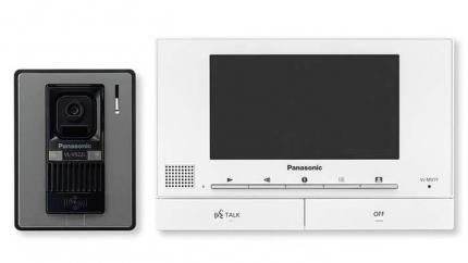 Hướng dẫn sử dụng bộ chuông hình Panasonic VL-SV71VN
